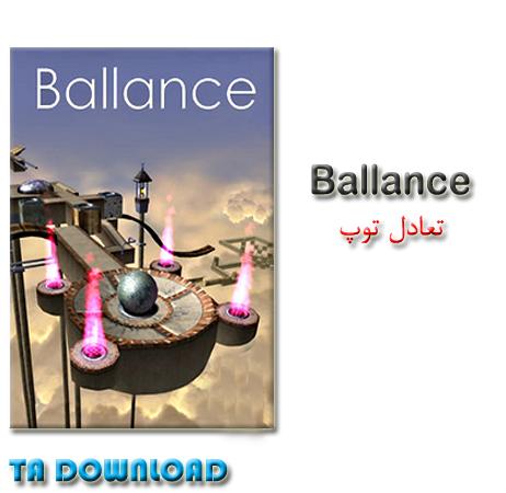 بازی تعادل توپ Ballance