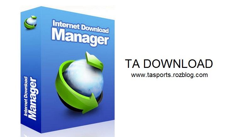 ورژن جدید نرم افزار دانلود مننجر Internet.Download.Manager.6.20