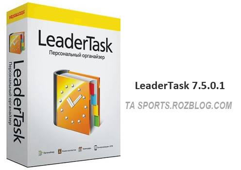 مدیریت کارها و برنامه های روزانه خود LeaderTask