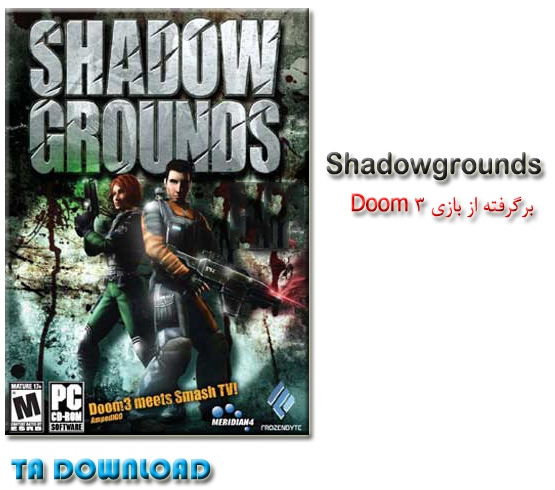 بازی تفنگی و اکشن Shadowgrounds