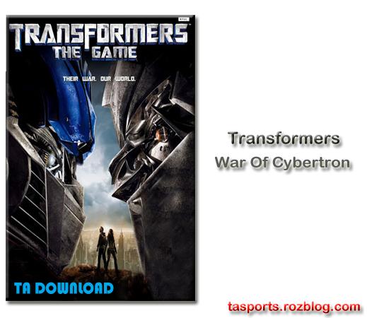 بازی تبدیل شوندگان Transformers War Of Cybertron