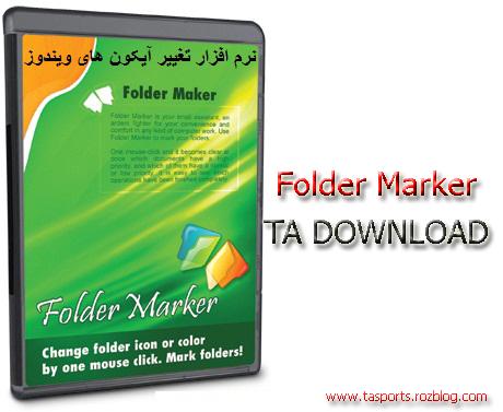 نرم افزار تغییر آیکون های ویندوز 4.3 Folder Marker