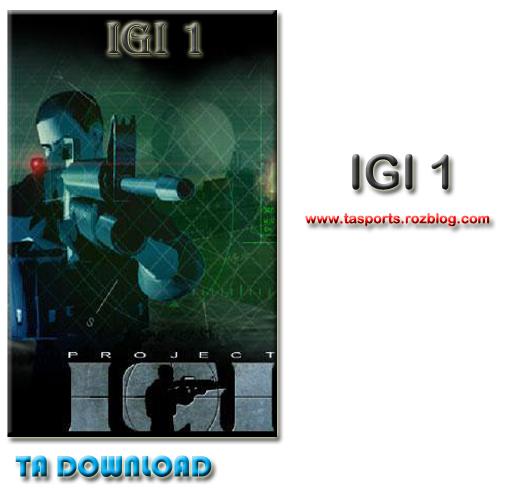 بازی تفنگی و اکشن IGI 1