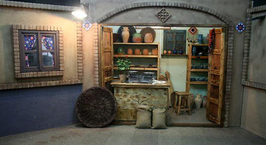 تصویر زیبا از دکان عطاری