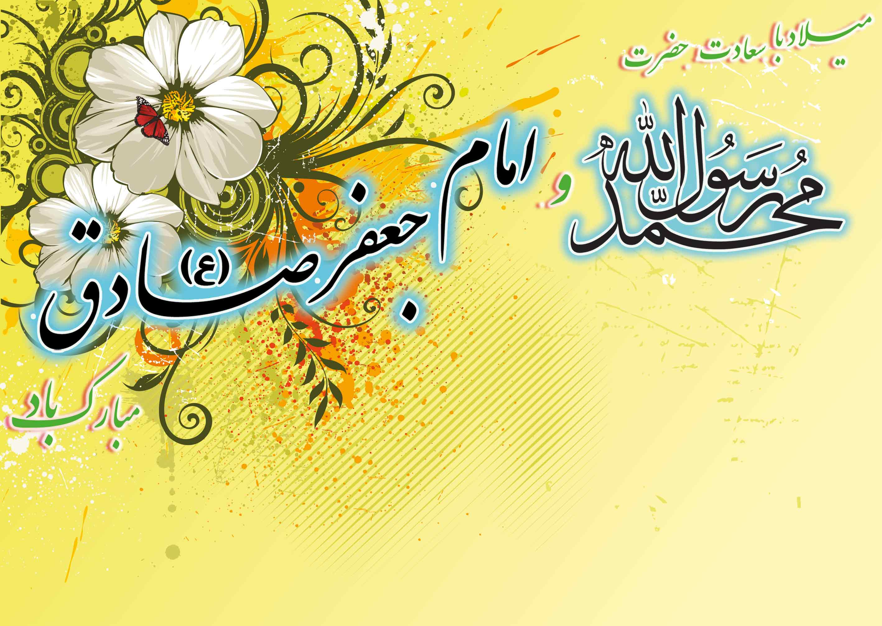 http://rozup.ir/up/tazeeeha/Pictures/milad3.jpg