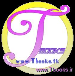 نسخه آبان ماه ماهنامه Tbooks (اندروید _جاوا)