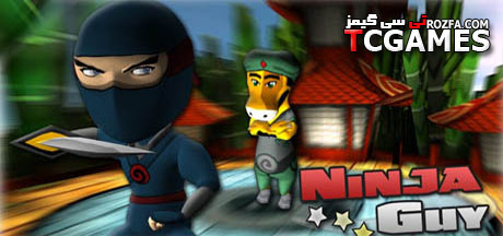 ترینر بازی نینجا گای Ninja Guy