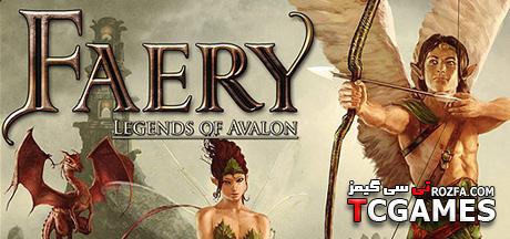 ترینر و رمزهای بازی Faery Legends Of Avalon