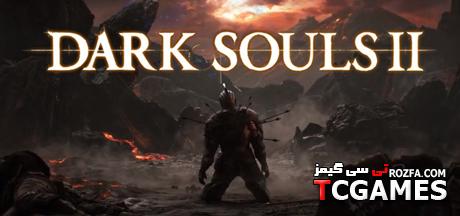ترینر سالم و کامل بازی Dark Souls II