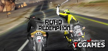 ترینر و رمزهای بازی Road Redemption