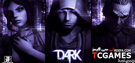 ترینر بازی دارک Dark