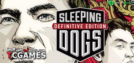 ترینر Sleeping Dogs Definitive Edition
