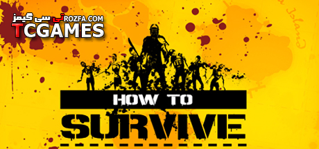 ترینر سالم بازی How To Survive +10 Trainer v1.0 LinGon
