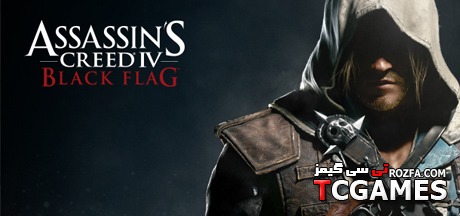ترینر بازی Assassins Creed 4 Black Flag