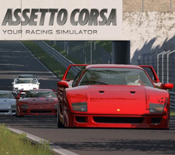 دانلود کرک سالم بازی Assetto Corsa