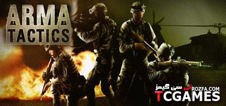 ترینر و رمزهای بازی Arma Tactics