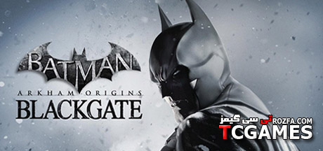 ترینر سالم بازی Batman Arkham Origins BlackGate