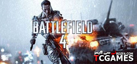ترینر بازی بتلفیلد Battlefield 4