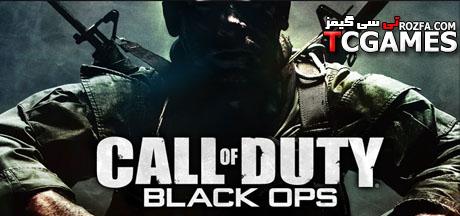 کالاف دیوتی بلک اپس Call of Duty Black Ops
