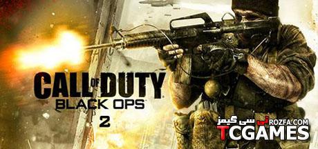 کرک اسکیدرو بازی Call of Duty Black Ops 2