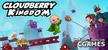 ترینر بازی Cloudberry Kingdom