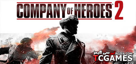 ترینر بازی Company of Heroes 2