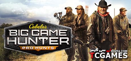 ترینر و رمزهای بازی Cabelas Big Game Hunter Pro Hunts
