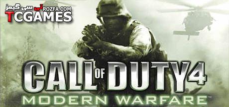 ترینر بازی کالاف دیوتی 4 Call of Duty 4 Modern Warfare