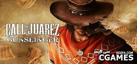 سیو گیم بازی Call of Juarez Gunslinger Save game