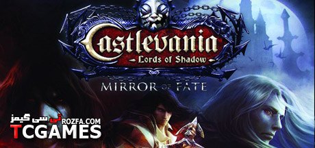 ترینر سالم بازی Castlevania Lords Of Shadow Mirror Of Fate HD