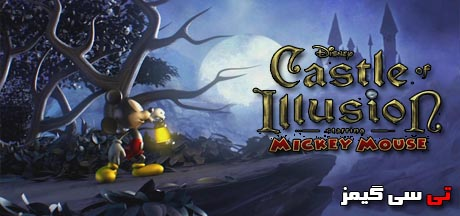 ترینر بازی میکی موس Castle of Illusion Starring Mickey Mouse