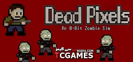 ترینر بازی Dead Pixels