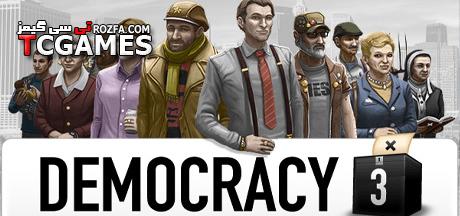 ترینر بازی Democracy 3