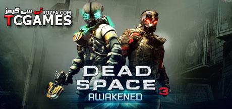 سیو کامل و 100% بازی Dead Space 3