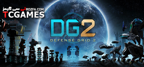 ترینر بازی Defense Grid 2