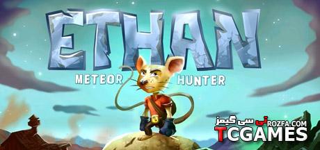 ترینر و رمزهای بازی Ethan The Meteor Hunter