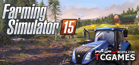 کرک بازی Farming Simulator 15