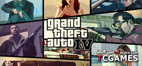 ترینر بازی Grand Theft Auto 4