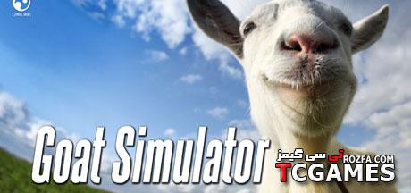 ترینر بازی Goat Simulator