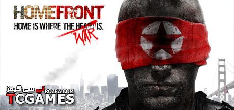 ترینر و رمزهای بازی Homefront