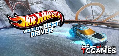 کرک Hot Wheels: World's Best Driver