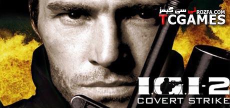 ترنیر بازی 2 IGI 2 Covert Strike