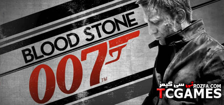 ترینر بازی James Bond 007: Blood Stone