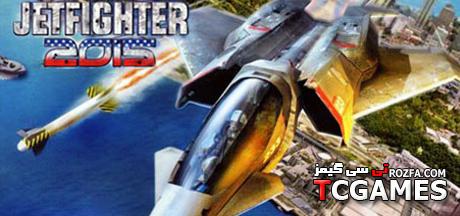 ترینر بازی Jetfighter 2015