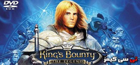 کرک سالم و نهایی بازی کینگ بونتی Kings Bounty The Legend