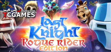 کرک سالم بازی Last Knight Rogue Rider Edition