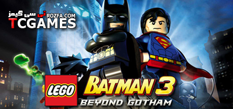 کرک بازی لگو بتمن LEGO Batman 3 Beyond Gotham