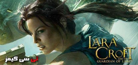 دانلود ترینر بازی لارا کرافت Lara Croft and the Guardian of Light