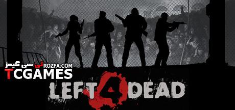 ترینر بازی Left 4 Dead