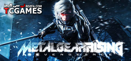 ترینر بازی Metal Gear Rising Revengeance